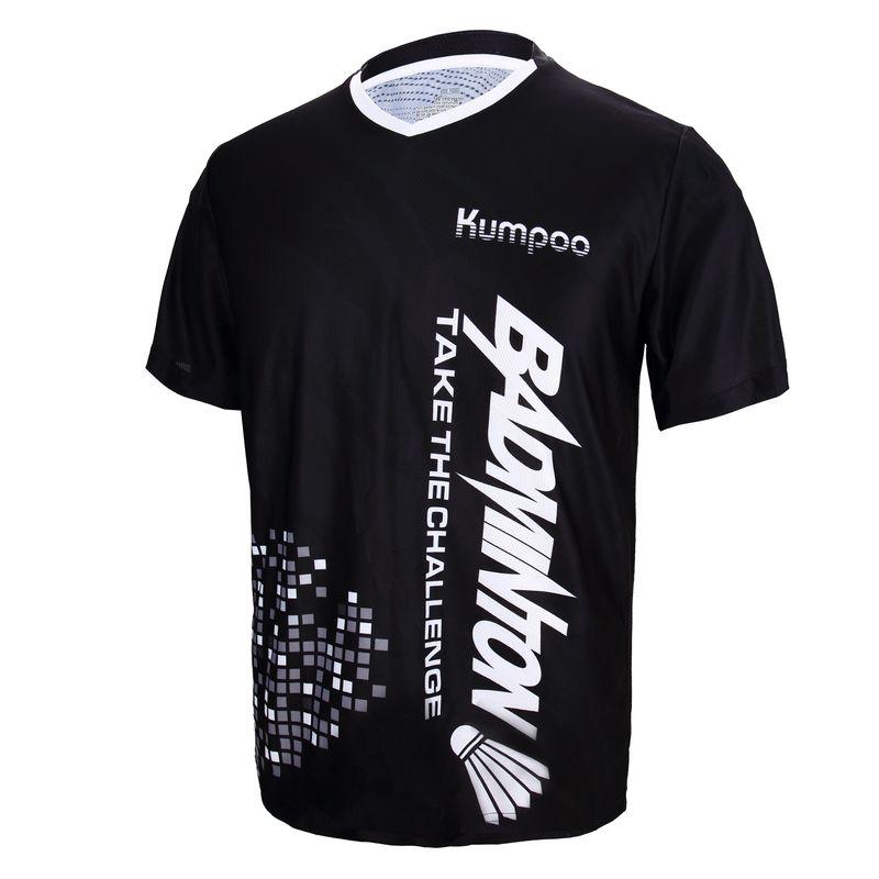 Футболка мужская Kumpoo KW-9110 (Black)