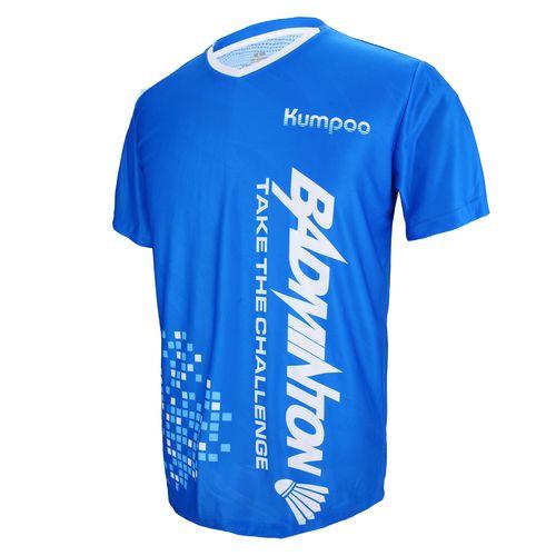 Футболка мужская Kumpoo KW-9110 Blue