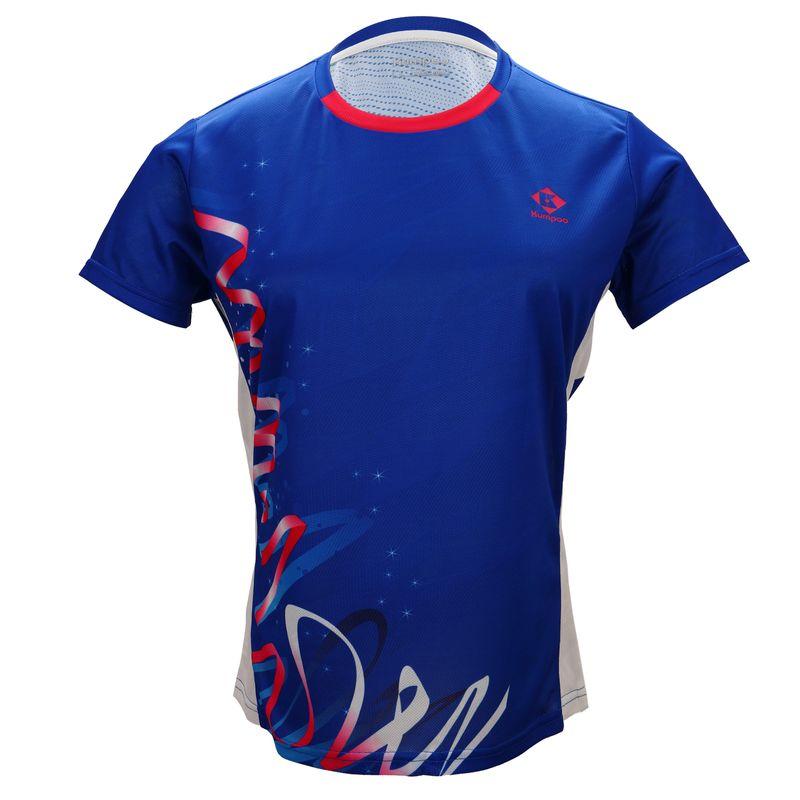 Футболка женская Kumpoo KW-0207 BLUE