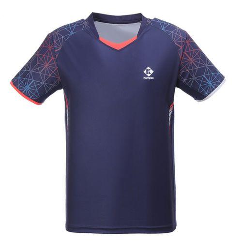 Футболка мужская Kumpoo KW-0104 (Purple)