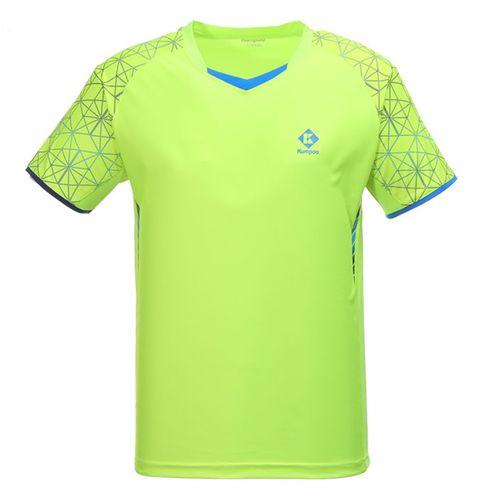 Футболка мужская Kumpoo KW-0104 (Green)