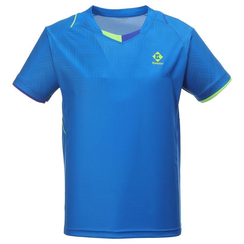 Футболка мужская Kumpoo KW-0105 BLUE