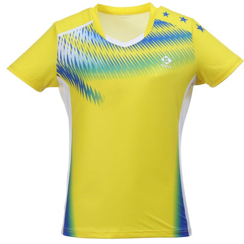 Футболка женская Kumpoo KW-0208 (Yellow)