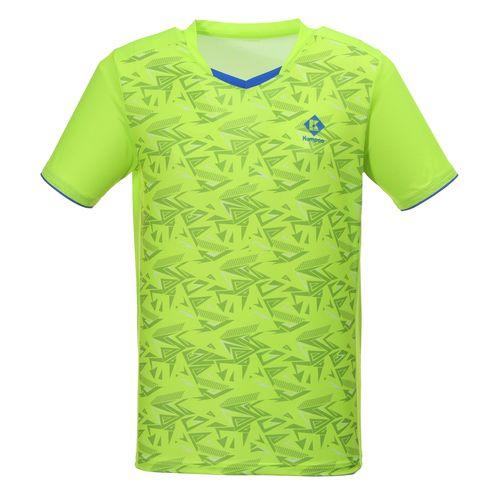 Футболка мужская Kumpoo KW-0109 (Green)