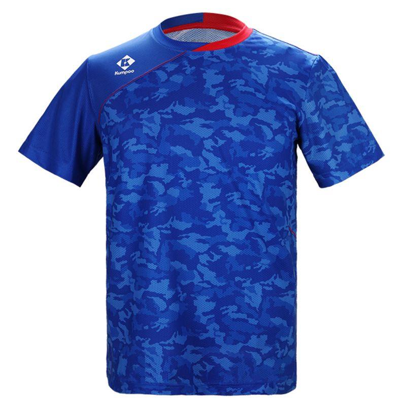 Футболка мужская Kumpoo KW-0114 Blue