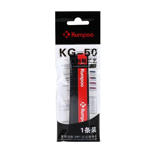 Обмотка Kumpoo KG-50