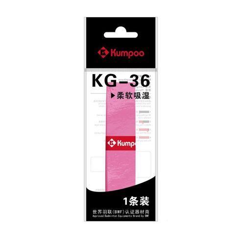 Обмотка Kumpoo KG-36