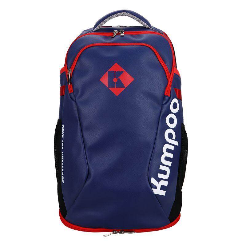 Рюкзак Kumpoo KB-127 (Dark Blue)