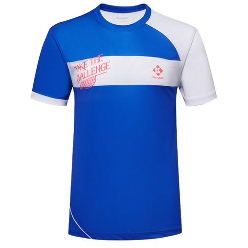 Футболка мужская Kumpoo KW-1101 (Blue)