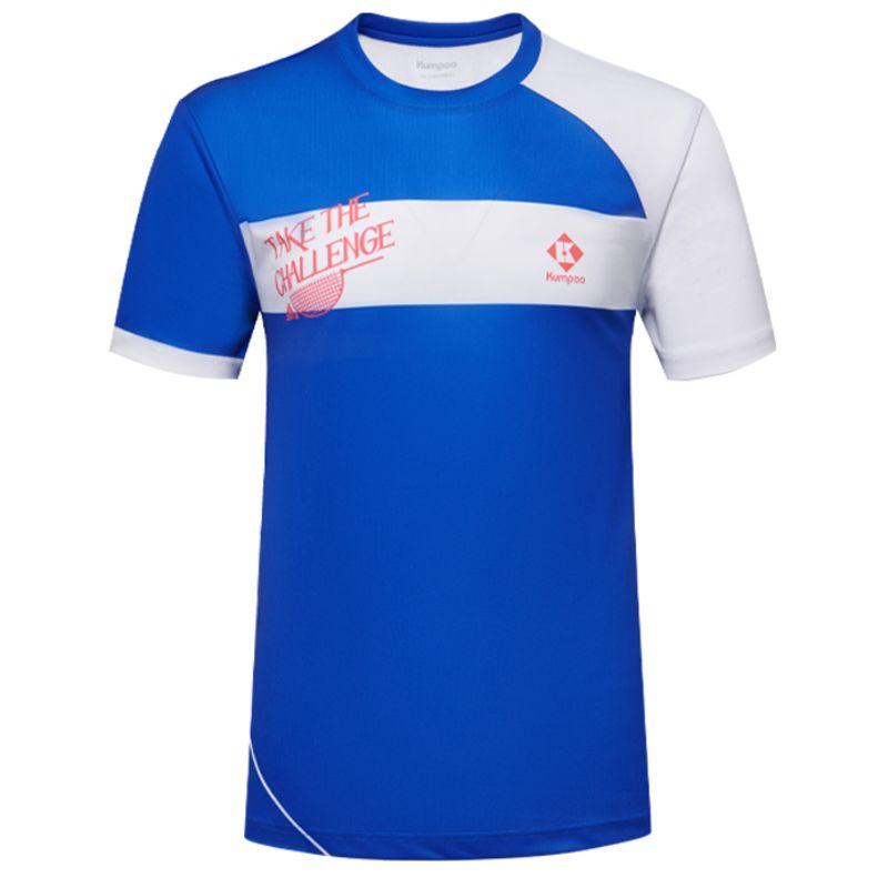 Футболка мужская Kumpoo KW-1101 Blue