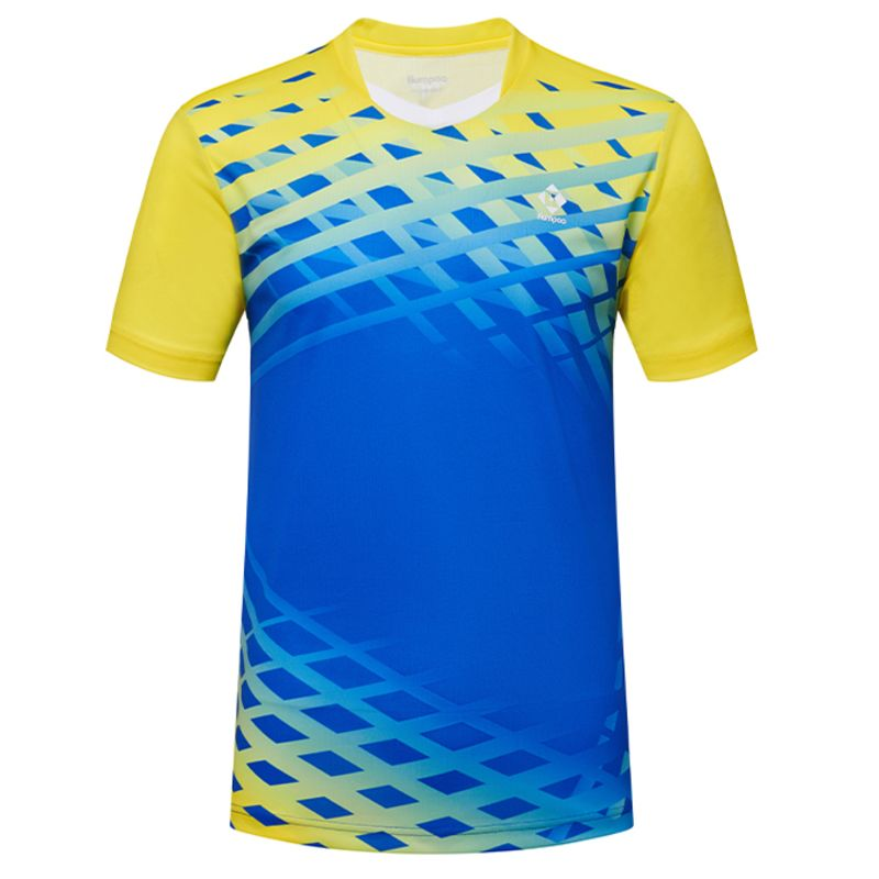 Футболка мужская Kumpoo KW-1105 (Yellow)