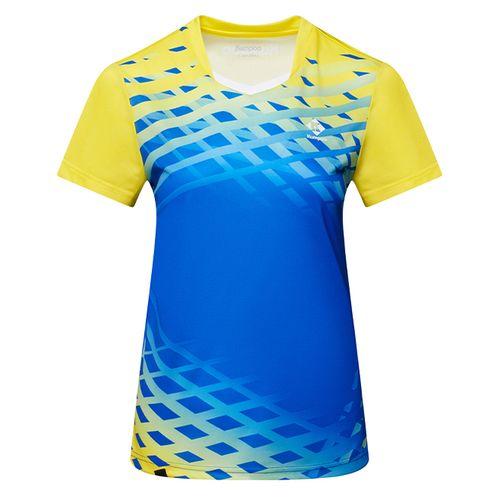 Футболка женская Kumpoo KW-1205 (Yellow)