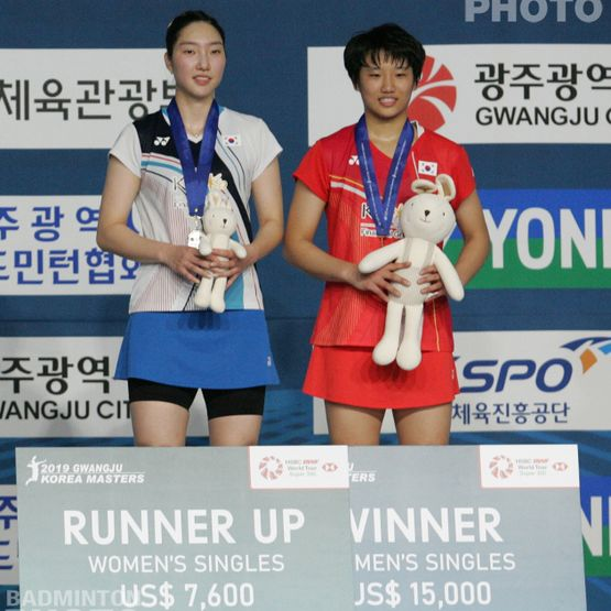 Gwangju Korea Masters 2019