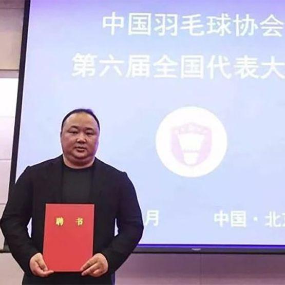 Zhang Jun назначен президентом Китайской ассоциации бадминтона