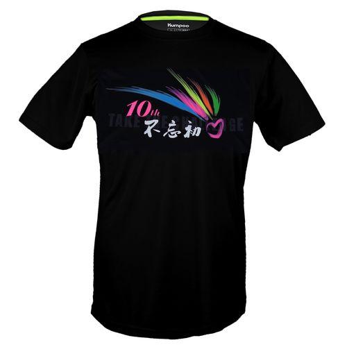 Футболка Kumpoo KWS-1233 BLACK